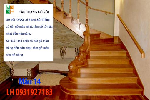 Đóng cầu thang gỗ tại Đà Nẵng, thi công tay vị mặt bậc cầu thang gỗ 14